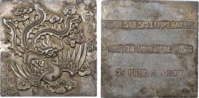 Annam / Viet Nam, 2e prix des régates de l'Impératrice Nam Phuong, 1936 frappe locale...