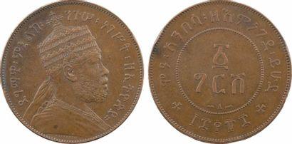 Éthiopie (Empire d'), Ménélik II, gersh, EE 1888 (1896) Paris