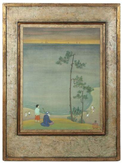 Mai Trung Thu (1906 - 1980)