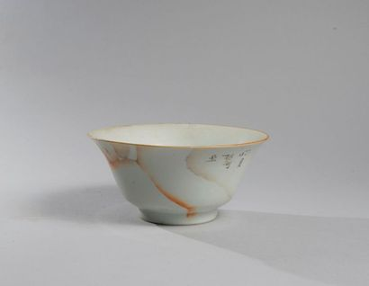BOL légèrement évasé en porcelaine émaillé...