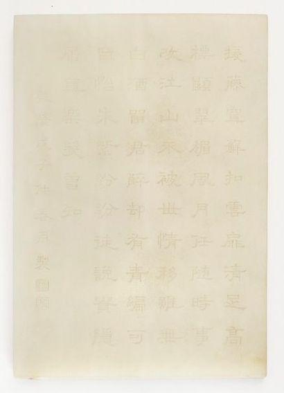 ECRAN DE TABLE en bois serti d'une plaque rectangulaire en jade blanc céladonné,...