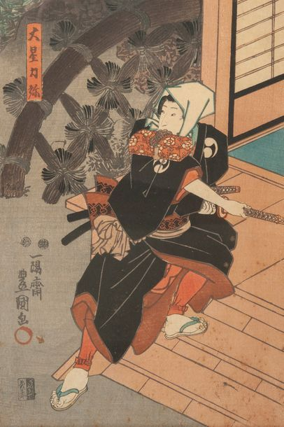 japon, comédien,estampe35 x 24 cm