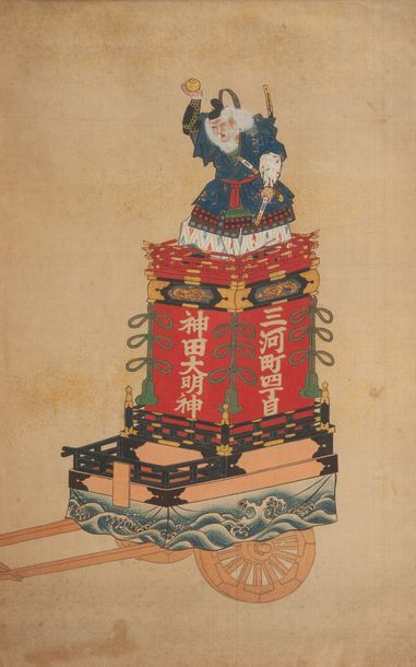 Japon, le Char,estampe 45 x 29 cm
