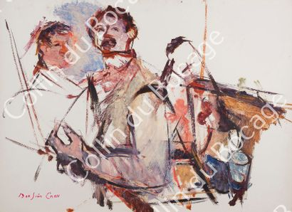 Enav Bension (1925-2007)