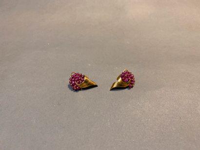 Paire de clips d'oreilles en or 750 °/°°...