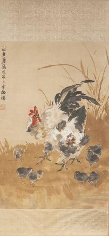 Wang Ya Chen ??? (1894-1983) Peinture en...