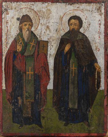 Saint Spyridonios ( Spiridon ) et un saint....