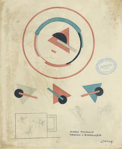 Nicolaï Mikhailovitch SUETINE (Kaluga 1897-1954 Leningrad)