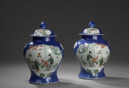 CHINE - Fin XIXe siècle  Paire de petites...