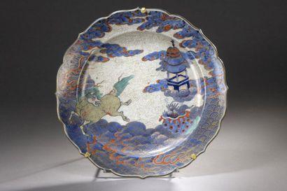 JAPON - Époque MEIJI (1868-1912)  Plat polylobé...