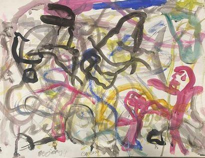 COJAN Aurel (1914-2005),  Composition abstraite...