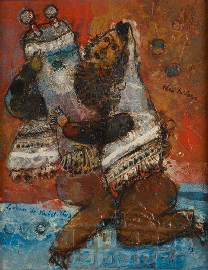 Théo TOBIASSE (1927-2012)  La danse de Simhet-Torah...
