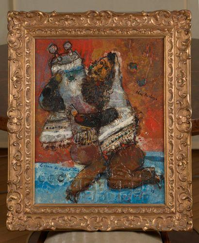 Théo TOBIASSE (1927-2012)  La danse de Simhet-Torah  Huile sur toile, signée en...