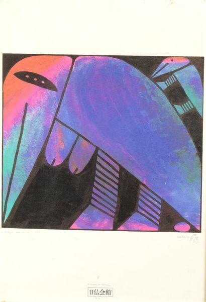 Pierre SZEKELY (1923-2001)  Dragon nouveau-né,...