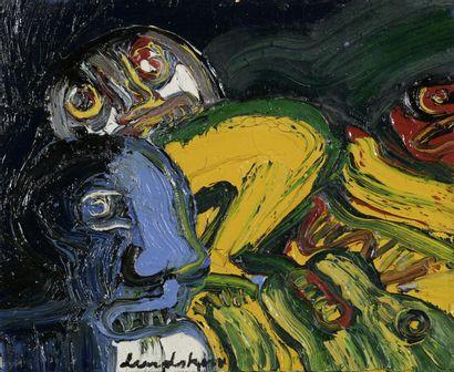 Bengt LINDSTRÖM (1925-2008)  L'Homme sauvage...