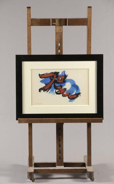 PICHETTE James (1920-1996)  Composition bleue...