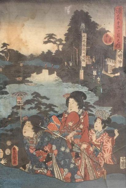 Japon Courtisanes, paysages et lettrés Ensemble...