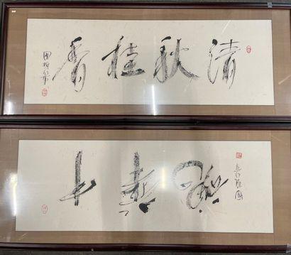 CHINE Deux calligraphies avec cachet Encre...