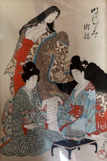 Lot de quatre estampes japonnaises  35 x...
