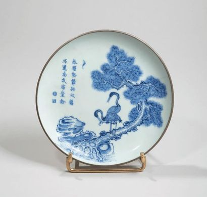 ARTS DE L'ASIE - VIETNAM (Importante collection de céramique bleu de HUE) - CHINE - JAPON entière collection de M. X