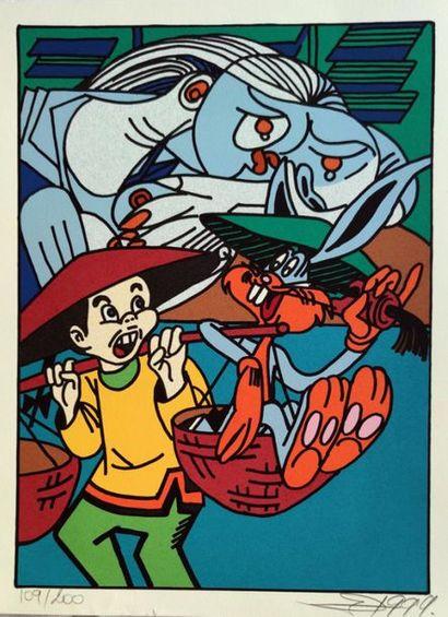 GUDMUNDUR Erro (1932)
