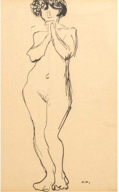 Albert MARQUET (1875-1947) attribué à Nu...