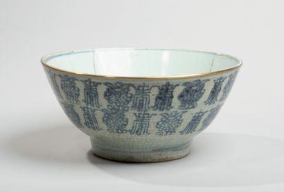 VIETNAM - XIXe siècle