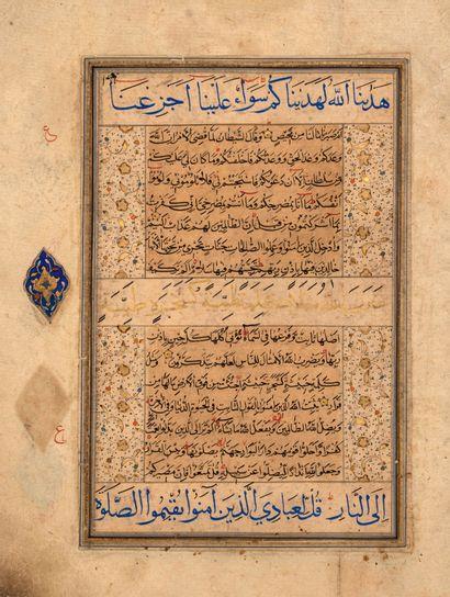 Quatre folios de Coran Encre, pigments et or sur papier Iran Oriental, fin XVIe...