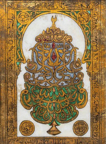 Deux peintures sous verre Pigments polychromes et or sous verre Tunisie, XIXe -...