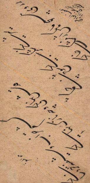 Page d'album - Qita Encre, pigments et or sur papier, montée en page d'album, encadrée...