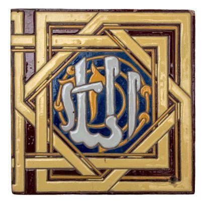 Frise orientaliste composée de quatre carreaux à décor calligraphique Terre cuite...