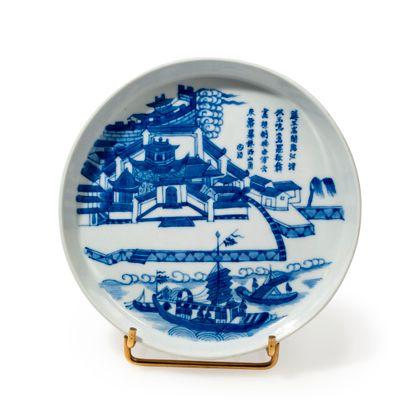 Coupelle en porcelaine à décor en bleu sous...