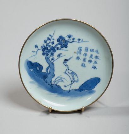 VIETNAM- XVIIIe/XIXe siècle