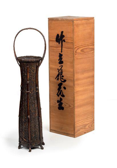 JAPON - XXe siècle