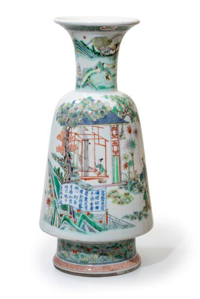 CHINE - Dynastie Qing