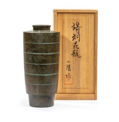 JAPON, XXe siècle HABARA ICHIYO (1914-1996)