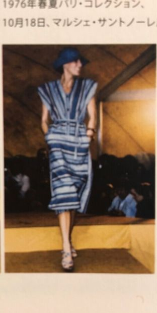 ISSEY MIYAKE - Printemps-été 1976  ROBE en coton lavande façonné pointillé, taille...