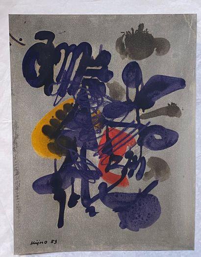Ladislas KIJNO (1921-2012)  Composition,...