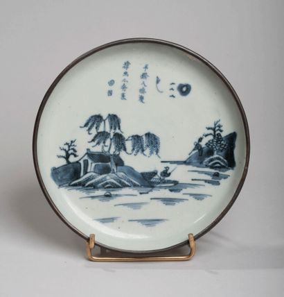VIETNAM, Hue - XVIIIe/XIXe siècle - Coupe...