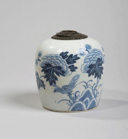 VIETNAM, Hue - XIXe siècle -Pipe à eau en...