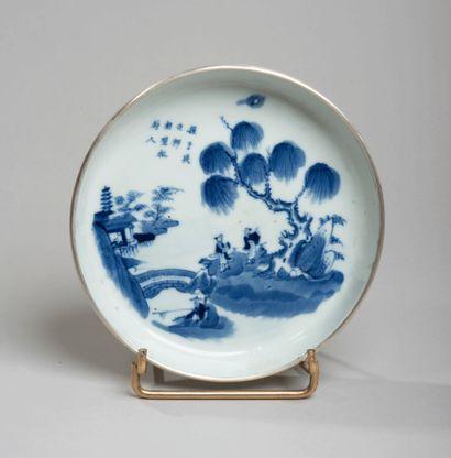 VIETNAM, Hue - XIXe siècle - Bol en porcelaine...