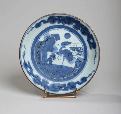 CHINE - XIXe siècle - Coupe en porcelaine...