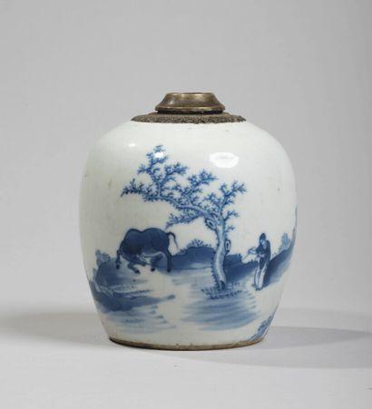 VIETNAM, Hue - XIXe siècle- Pipe à eau en...