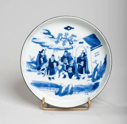 VIETNAM, Hue - XIXe siècle-Coupe en porcelaine...