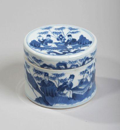 VIETNAM, Hue - XIXe siècle- Boite de forme...