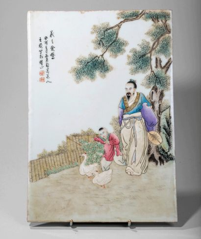 CHINE - XXe siècle - Plaque rectangulaire...