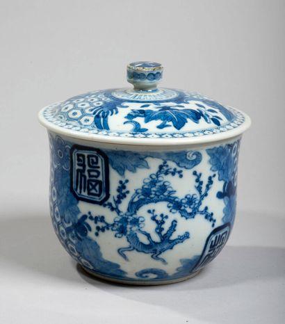 VIETNAM, Hue - XIXe siècle - Pot couvert...