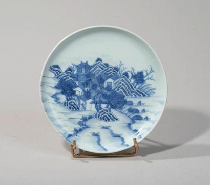 VIETNAM, Hue - XVIIIe siècle- Coupe en porcelaine...