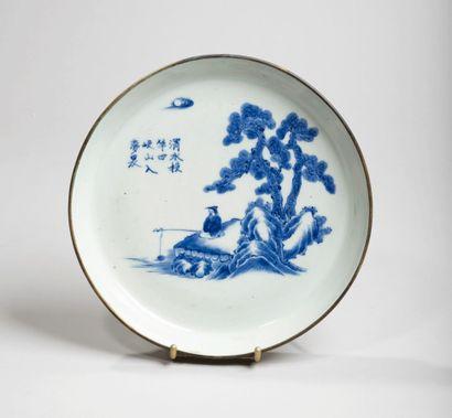 VIETNAM - XIXe siècle - Coupe en porcelaine...
