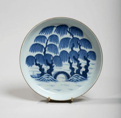 VIETNAM, Hue - XIXe siècle - Coupe en porcelaine...